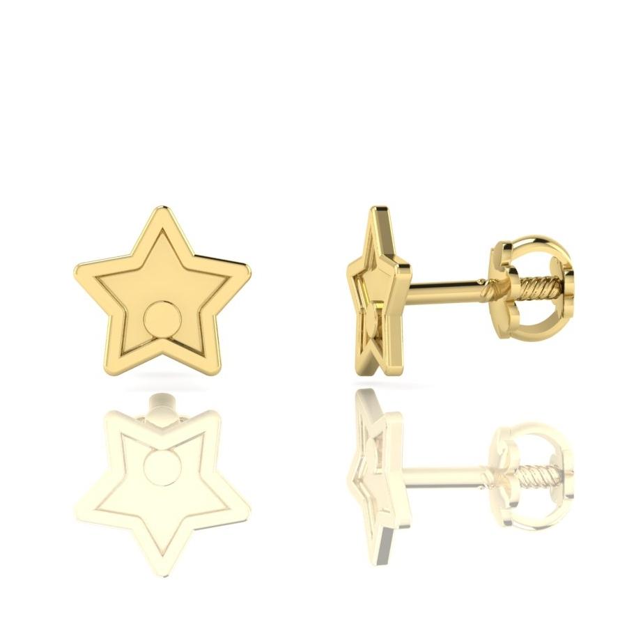 Cercei cu steluta – din aur de 14k – pentru bebe sau fetite